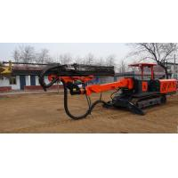 Heavy Duty Underground Drilling Equipment 7350 × 990 × 2250mm Advanced Control System Manufactures