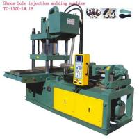 China Shoes sole injection molding machine on sale