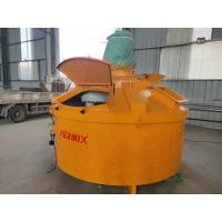 Quality 55kw PMC1500 Planetary Cement Mixer External Dimension 3223*2902*2470 for sale