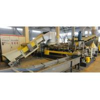 China Waste Plastic Recycling & Granulating Production Line on sale