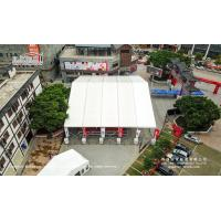 China 18m WIdth Tent With white color Roof Outdoor Party Tent  cover for temporary Sport on sale
