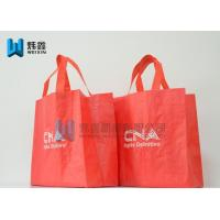 Red Bulk wholesale recyclable china laminated pp woven bag Manufactures