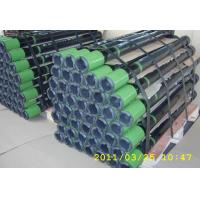 Buy cheap K55 casing & tubing pup joints from wholesalers