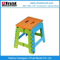Injection mold China household plastic chair molding for garden and living room Manufactures