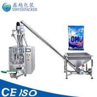 Milk Powder Packing Machine 1400*1000*2600 Dimension With PLC Controlling System Manufactures