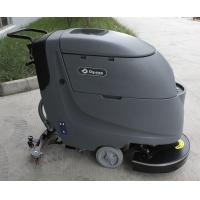 Water Proof Battery Floor Scrubber Drier Machine For Fast Cleaning , Low Energy Design Manufactures