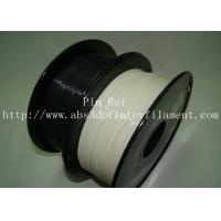 Quality Roll Fluorescent Special Filament , Lightweight Flexible 3D Printer Filament for sale