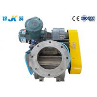China Stainless Steel 8L Rotary Airlock Valve Strawberry Powder Handling Valves on sale