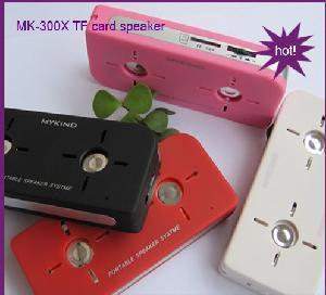 MS-PS300 Mobile Phone Speaker