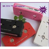 Quality MS-PS300 Mobile Phone Speaker for sale