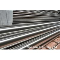 Ni 66.5 Cu 31.5 Polished Nickel Tubing , Nickel Alloy Pipe Monel 400 ( Uns N04400 ) Manufactures