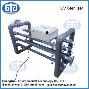 China Fish Culture UV Aquarium Filter on sale