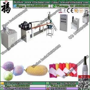 EPE foam machine net machine Manufactures