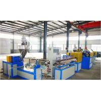 Quality Soft Garden Hose PVC Pipe Extrusion Machine Single Screw Extruder for sale