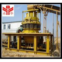 Simmons Cone Crusher for Granite Crushing Manufactures