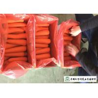China Good Taste Red Carrot , Natural Carrots Grows In Farm Without Pollution on sale