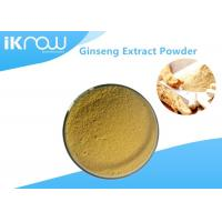 Customized Specification Ginseng Root Extract Powder / Asian Ginseng Extract 4% HPLC Manufactures