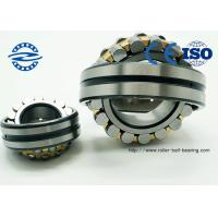 NTN Chrome Steel Spherical Roller Bearing 22209 For Processing Equipment Manufactures