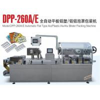 DPP-260E Alu - Alu Blister Packaging Equipment With Step Motor Driving 1200kg