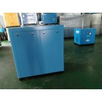 Multi Functional Screw Air Compressor VSD For Medical Equipment 350kW Manufactures