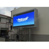 65536 Grey Scale Outdoor LED Advertising Screens 32*16 Dot Module Resolution Manufactures