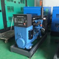 China 50Hz China Diesel Generator 50KVA Yuchai diesel engine powered generator on sale