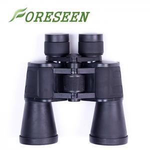 China 7x50 Binoculars Durable Magnesium Alloy Body ED 1000 Optical Lens Binoculars for adult on sale