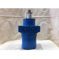 China BMJ Series High Speed Distribution Flow And High Pressure Danfoss Hydraulic Drive Motor on sale