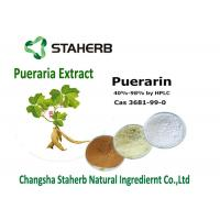 Isoflavone Pueraria Lobata Extract 20- 99% Puerarin Brown / White Powder Manufactures