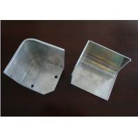 China Waterproof aluminum protective cover for car on sale
