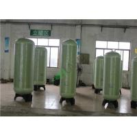 Different Flow RO Water Storage Tank With FRP Material For Reverse Osmosis System Manufactures