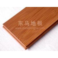 Carbonized Horizontal Bamboo Flooring Manufactures