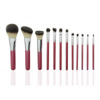 Handmade 12 Pcs Professional Make Up Brush Set With PU Cup Holder Red Color Manufactures