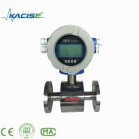 Low Power Consumption Food Electromagnetic Flow Meter / RS485 / Wireless Flowmeter Manufactures