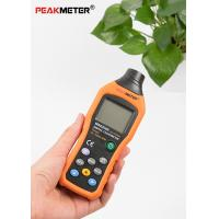 China Hand Held Environmental Meter Non Contact Digital Tachometer Max Speed Rotation Tester on sale