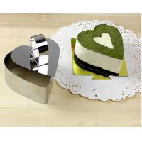 Quality Heart Shaped DIY Mousse Ring Mold Lamy Cheese Cake Mold For Baking Soap / for sale