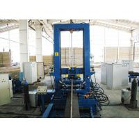 Stainess Steel H Beam Assembly Machine Hydraulic Automatic Centering 16.5 KW Manufactures