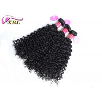 Collected From 18 Years' Old Girl Hair Peruvian Virgin Curly Hair Extension 1b color Manufactures