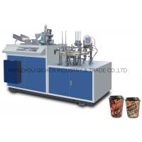 PE Coated Paper Starbucks Cup Sleeve Machine Automatic Equipment Manufactures