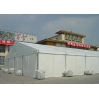 China Safety / Artistic Large Outdoor Tent , High Reinforced Aluminum Party Tents 15m X 25m wholesale