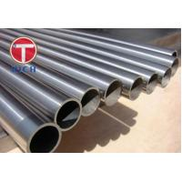 China DIN2391 Cold Drawn Hydraulic Precision Seamless Square Steel Tube on sale