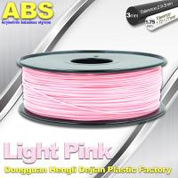 High Performance Solidoole FDM 3d Printer Filament 1.75mm / 3mm ABS Filament Manufactures