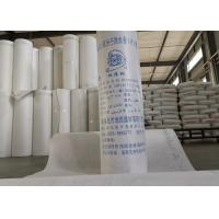 China High Density Foundation Waterproofing Membrane , Waterproof Membrane For Concrete Floor on sale