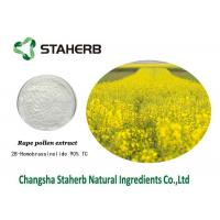 Rape Pollen Extract Chemistry Reference Materials Plant Growth Regulator Manufactures
