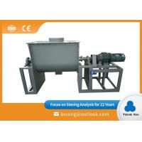 Low Viscosity Liquid Ribbon Blender Machine Small Footprint Simple Operation Manufactures