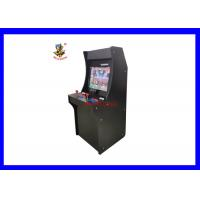 "New style DIY 19"" upright arcade game machine  with 19inch LCD Screen, 1500 games  in 1 Manufactures"
