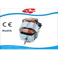 50HZ Single Phase Universal Motor For Extractor / Blender 104.6W Rated Output Manufactures