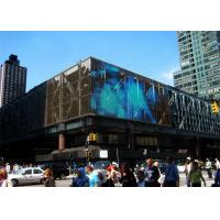See Through Outdoor LED Curtain Display , LED Mesh Flexible Curtain Screen Manufactures