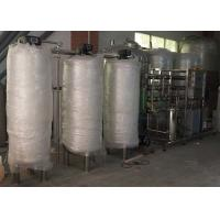 China 2TPH Pharmaceutical Loop Distribution System EDI RO Ultrapure Purified Water System on sale