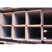 Cold Rolled Carbon Square Steel Tube (QYS-003) Manufactures